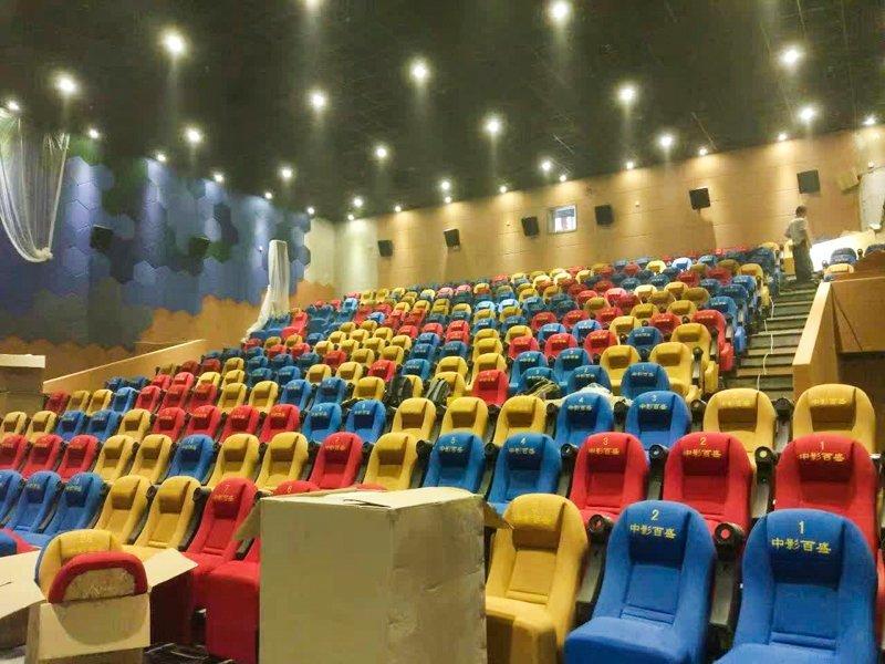 4D cinema project  400seats