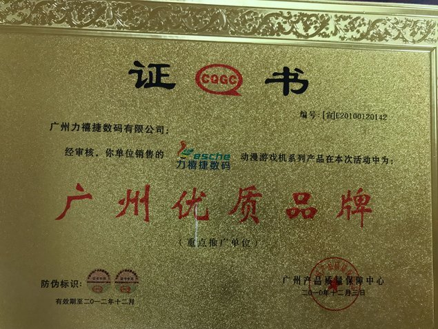 Guangzhou high-quality brand suppliers